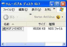 b0030122_22521668.jpg
