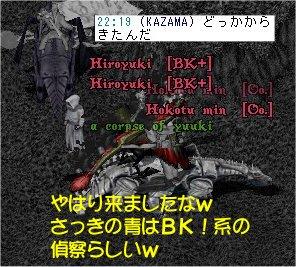 e0027722_2013870.jpg