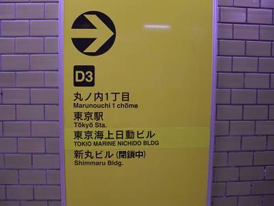 d0065324_1815065.jpg