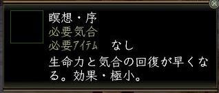 a0005030_5423644.jpg