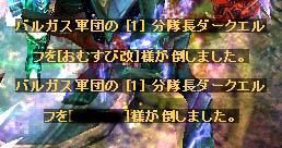 f0044936_514656.jpg