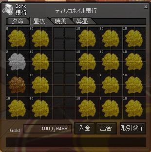 f0019238_1653830.jpg