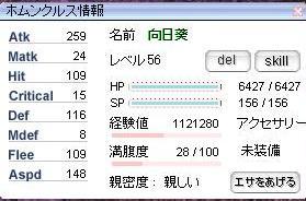 d0036342_1351679.jpg