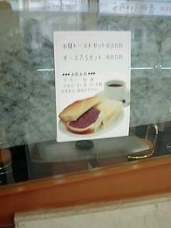 名古屋で潜函_a0037043_23283040.jpg