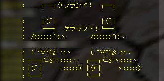 a0067845_163215.jpg