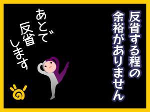 A Nyuszi naplo'ja (うさぎ日記)