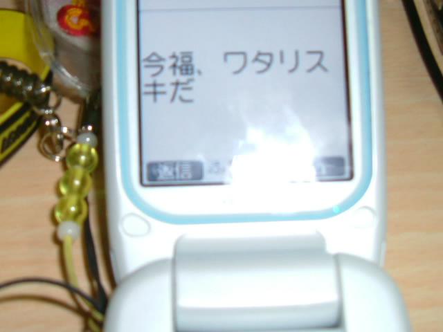 b0065048_22312338.jpg