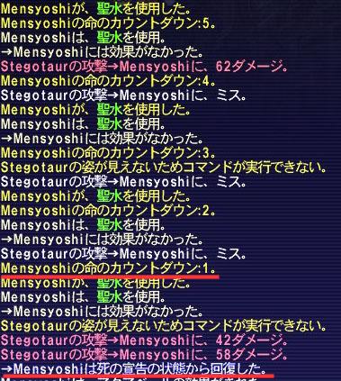 b0003550_015217.jpg