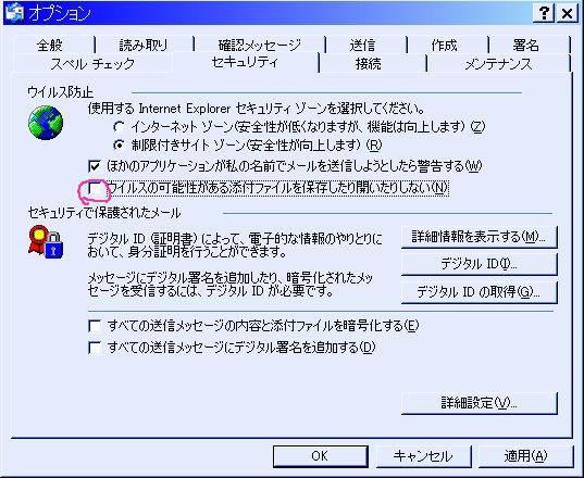 a0079356_178598.jpg
