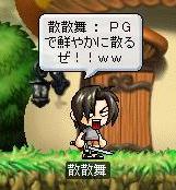 b0089857_221620100.jpg