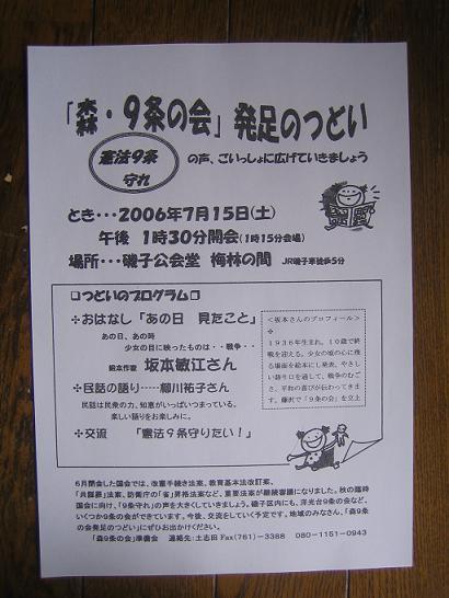 f0032261_10482083.jpg