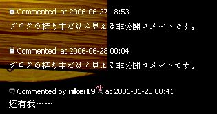 c0010764_10464778.jpg