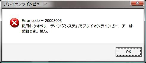 f0005965_22524151.jpg