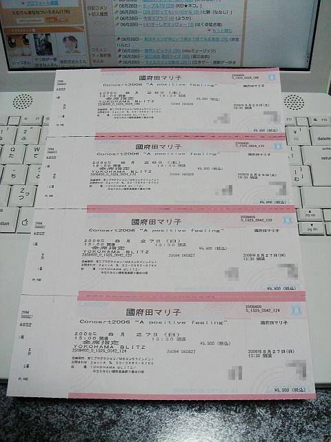 b0048879_2253869.jpg