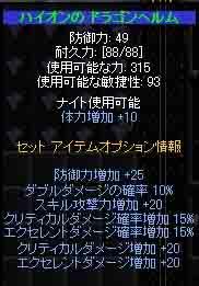 f0094680_14232062.jpg