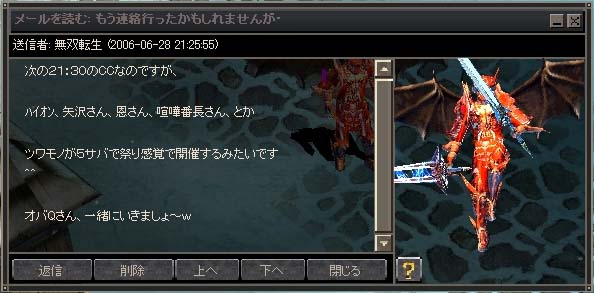 f0094680_2254915.jpg
