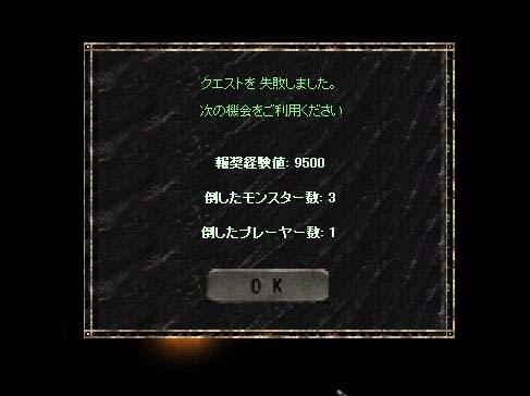 f0094680_2317153.jpg