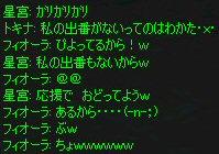 c0056384_11385749.jpg