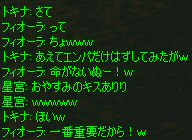 c0056384_11393038.jpg