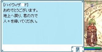 b0103985_18451017.jpg