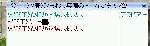 d0041286_1141117.jpg