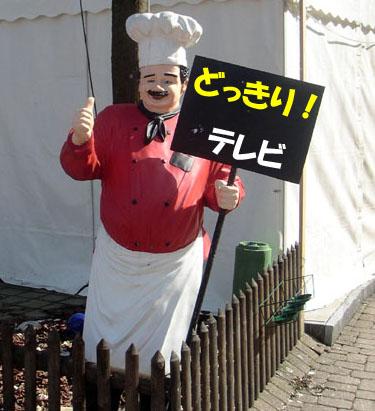b0038588_2011072.jpg