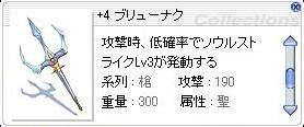 b0090196_5263678.jpg