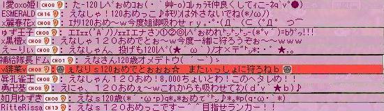 f0099804_483868.jpg