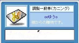 f0024312_13155755.jpg