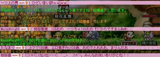 f0024312_13827.jpg