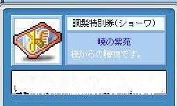 f0024312_1414881.jpg