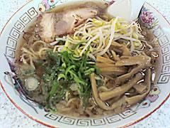 歩味(あゆみ)@米子_f0080612_17283883.jpg
