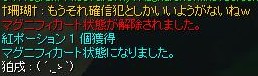 d0022013_205999.jpg