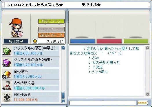 e0094415_22372871.jpg