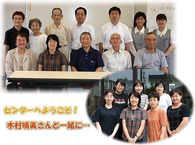 d0070316_2012124.jpg