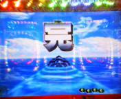 b0020017_18303248.jpg