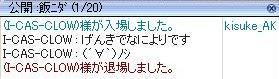 b0051419_522189.jpg