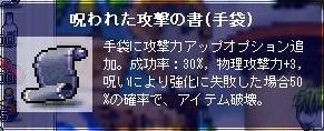 d0021620_86253.jpg