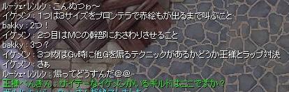 f0073837_23592877.jpg