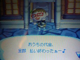 f0069140_10161990.jpg