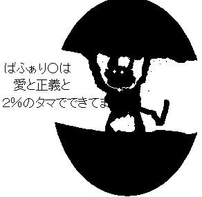 a0036544_2342199.jpg