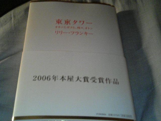 f0092150_057598.jpg