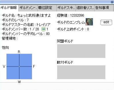 d0040357_11292692.jpg