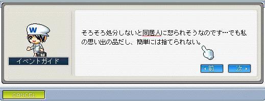 f0097467_0365389.jpg
