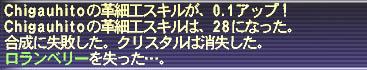 a0025776_11292048.jpg