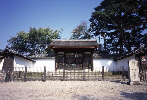 <第二十三番 深雪山 みゆきやま上醍醐寺>_a0045381_7534339.jpg
