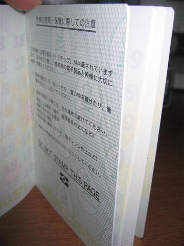 b0091783_4241482.jpg