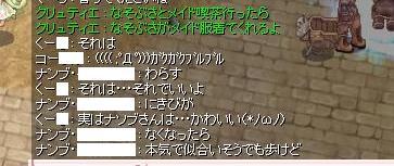 f0080899_2015941.jpg