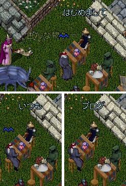 Creepshow_e0068900_13563843.jpg