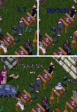 Creepshow_e0068900_14502050.jpg